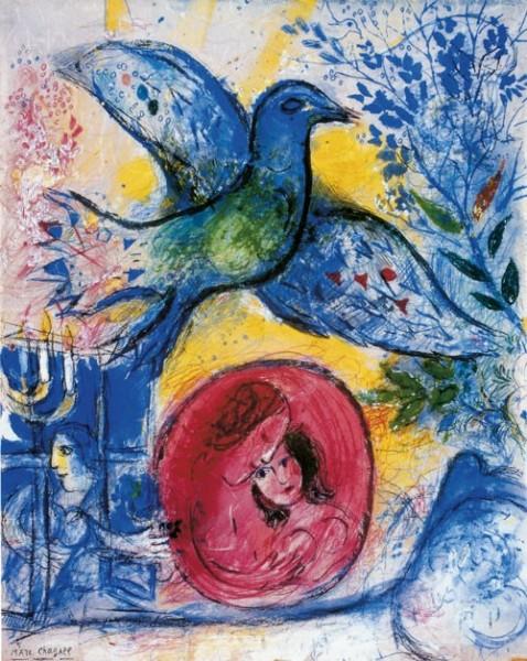 Marc Chagall | Liebende mit Vogel, 1962