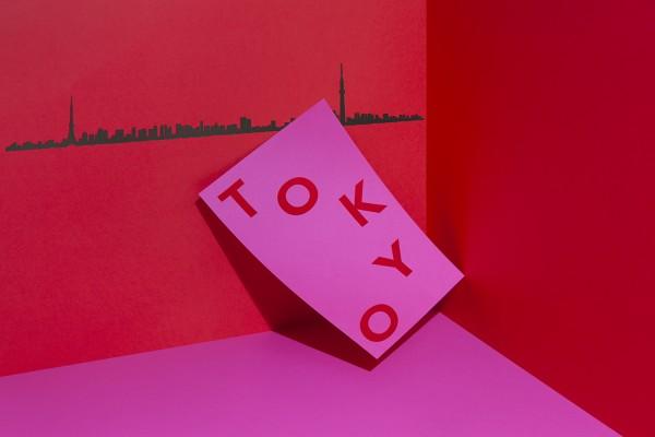 Tokyo I Tokio I Silhouette