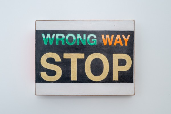 Kati Elm: wrong way stop