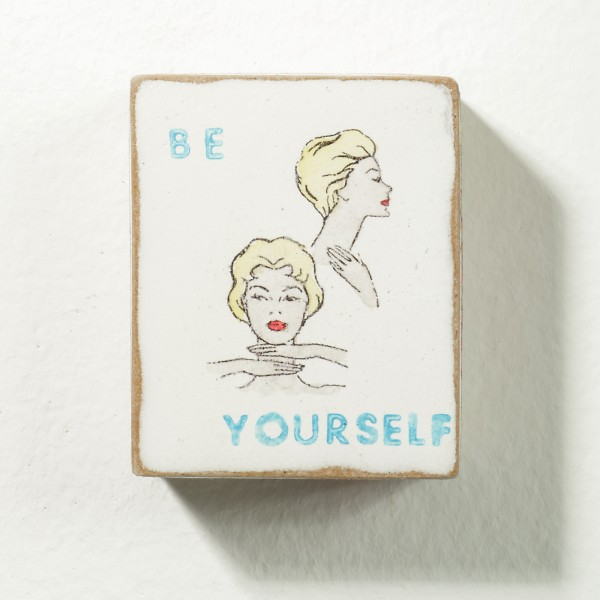 Kati Elm: be yourself, 2018