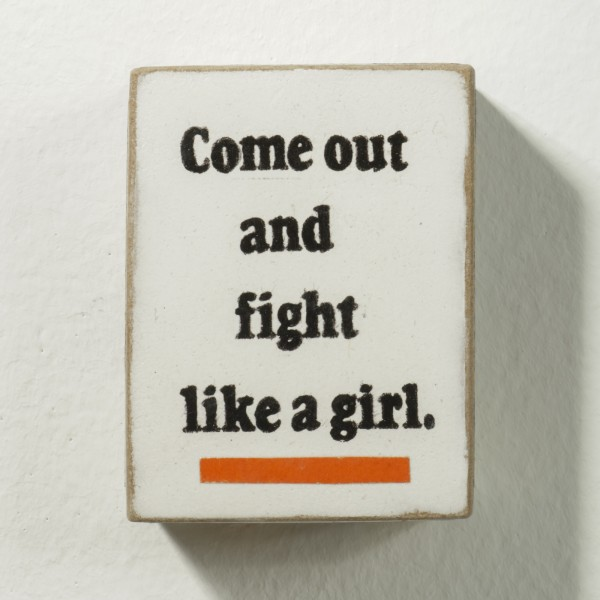 Kati Elm: come out and fight like girl. 2018
