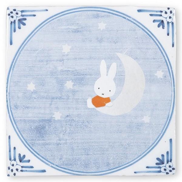 StoryTiles | Im Mondschein ( Miffy on the Moon)