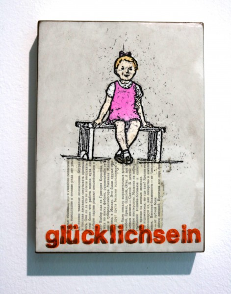 Jan M. Petersen | glücklichsein (Mädchen, sitzend)