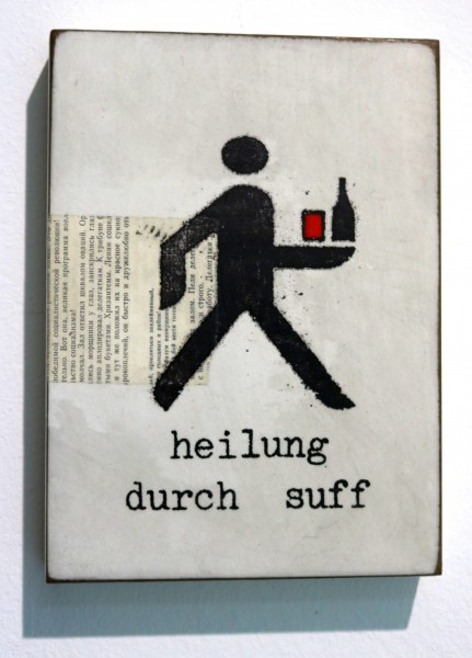Jan M. Petersen | heilung durch suff