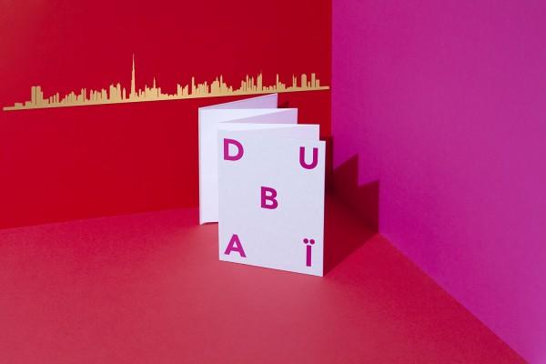 Dubai I Silhouette