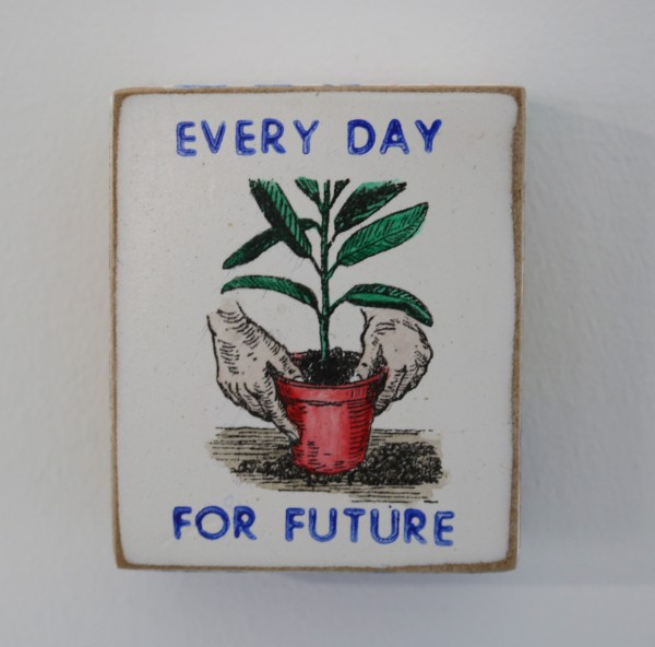 Kati Elm | Every Day for Future