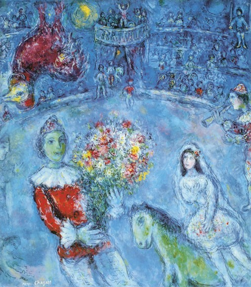 Marc Chagall | Der violette Hahn