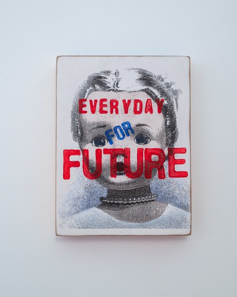 Kati Elm | Everyday for Future