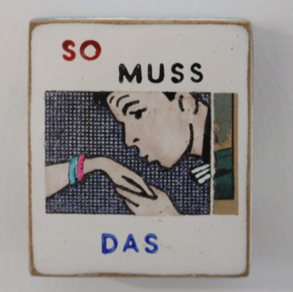 Kati Elm | So Muss Das (Mini)