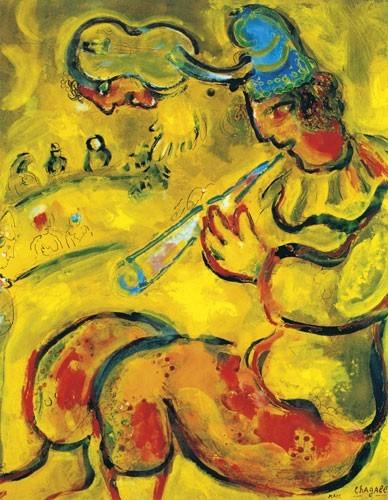 Marc Chagall | Der gelbe Clown, 1959