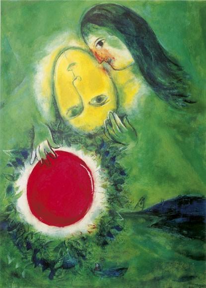 Marc Chagall | Grüne Landschaft, 1949